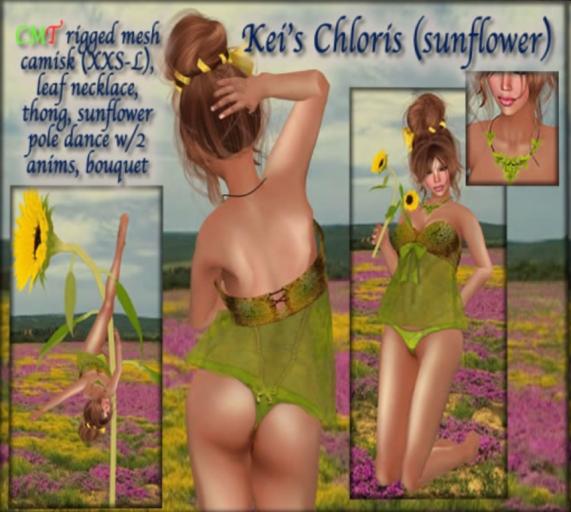 add sunflower